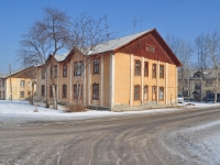 neighbour house: st. Krivousov, house 21. Apartment house