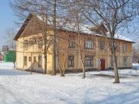 Verkhnyaya Pyshma, Krivousov st, house 25. Apartment house