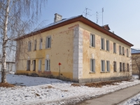 Verkhnyaya Pyshma, Krivousov st, house 26. Apartment house