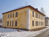 neighbour house: st. Krivousov, house 28. Apartment house