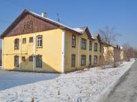 Verkhnyaya Pyshma, Krivousov st, house 29. Apartment house