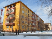 Verkhnyaya Pyshma, Krivousov st, 房屋 36А. 公寓楼