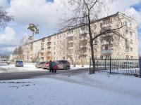 Verkhnyaya Pyshma, Krivousov st, house 36Б. Apartment house