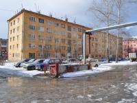 Verkhnyaya Pyshma, Krivousov st, house 38. hostel