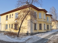 Verkhnyaya Pyshma, Krivousov st, house 41. Apartment house