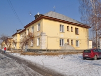 Verkhnyaya Pyshma, Krivousov st, house 43. Apartment house