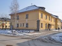 Верхняя Пышма, музей Верхнепышминский Исторический Музей, улица Кривоусова, дом 47