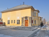 Verkhnyaya Pyshma, museum Верхнепышминский Исторический Музей, Krivousov st, house 47