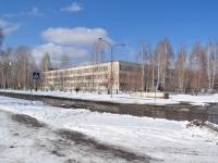 Verkhnyaya Pyshma, 学校 №2, Krivousov st, 房屋 48