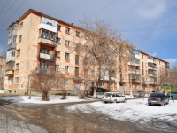 Verkhnyaya Pyshma, Krivousov st, house 49. Apartment house