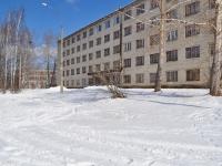 Verkhnyaya Pyshma, Krivousov st, 房屋 53/3. 宿舍