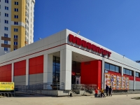 "Верхняя Пышма, улица Кривоусова, дом 18Б. супермаркет ""Минимарт"""