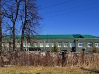 Верхняя Пышма, улица Кривоусова, дом 4. военкомат