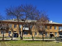 Верхняя Пышма, улица Кривоусова, дом 12. многоквартирный дом