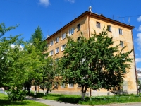 Верхняя Пышма, улица Кривоусова, дом 38. общежитие