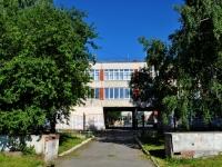 Verkhnyaya Pyshma, school №2, Krivousov st, house 48