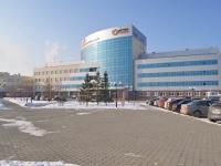 Верхняя Пышма, улица Ленина, дом 1. многофункциональное здание