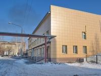 Верхняя Пышма, улица Ленина, дом 5А. органы управления