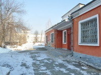 neighbour house: st. Lenin, house 6. painting school