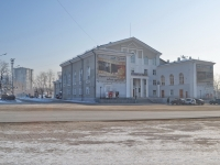 Verkhnyaya Pyshma, community center Металлург, Lenin st, house 12