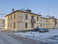 Verkhnyaya Pyshma, Lenin st, house 18. Apartment house