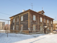 Verkhnyaya Pyshma, Lenin st, house 20. Apartment house