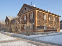 Verkhnyaya Pyshma, Lenin st, house 22. Apartment house