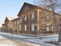 Верхняя Пышма, улица Ленина, дом 24. многоквартирный дом