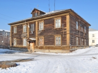 Verkhnyaya Pyshma, Lenin st, house 26. Apartment house