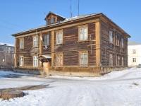 Верхняя Пышма, улица Ленина, дом 26. многоквартирный дом