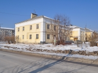 Verkhnyaya Pyshma, Lenin st, house 28. Apartment house