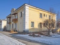 Verkhnyaya Pyshma, Lenin st, house 30. Apartment house