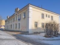 Verkhnyaya Pyshma, Lenin st, 房屋 32. 公寓楼