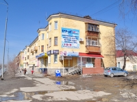 Verkhnyaya Pyshma, Lenin st, house 38. Apartment house
