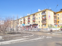 Verkhnyaya Pyshma, Lenin st, house 40. Apartment house