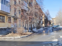 Verkhnyaya Pyshma, Lenin st, house 42. Apartment house