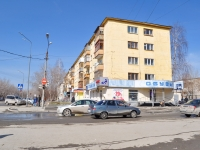 Verkhnyaya Pyshma, Lenin st, house 46. Apartment house
