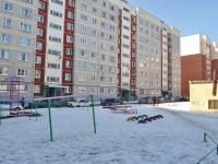 Верхняя Пышма, улица Ленина, дом 48А. многоквартирный дом