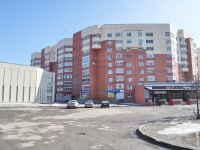 Verkhnyaya Pyshma, Lenin st, house 48Б. Apartment house