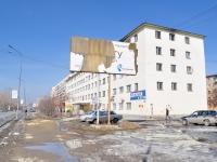 Verkhnyaya Pyshma, Lenin st, house 48. hostel