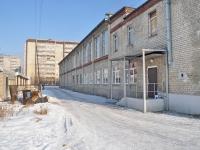 Verkhnyaya Pyshma, school №22, Lenin st, house 49