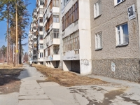 Verkhnyaya Pyshma, Lenin st, house 50А. Apartment house