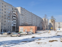 Verkhnyaya Pyshma, Lenin st, house 50Б. Apartment house
