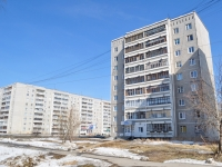 Verkhnyaya Pyshma, Lenin st, house 52. Apartment house