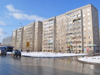 Verkhnyaya Pyshma, Lenin st, house 60. Apartment house