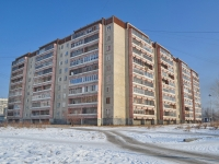 Verkhnyaya Pyshma, Lenin st, house 91. Apartment house