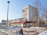 Верхняя Пышма, Ленина ул, дом 95