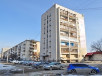 Verkhnyaya Pyshma, Lenin st, house 95. Apartment house