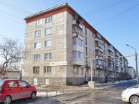 Verkhnyaya Pyshma, Lenin st, house 97А. Apartment house