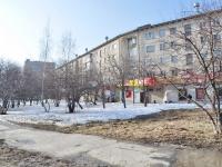 Verkhnyaya Pyshma, Lenin st, 房屋 101. 公寓楼